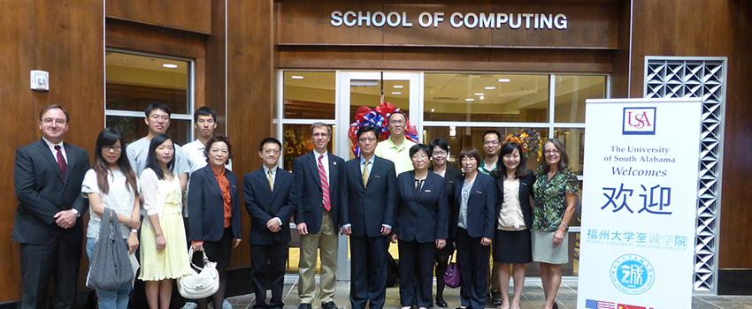 President Zhu, faculty and students from Fuzhou University visit School of Computing