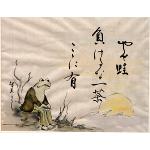 Shibui Club Sumi-e