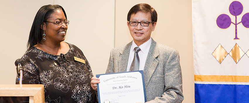 Dr. Ko Hsu as Professor of the Year for 2017