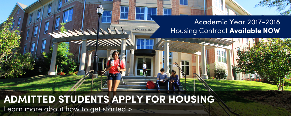 2017-2018 Academic Year Housing Contract Now Available